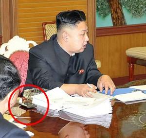 kim-jong-un-htc